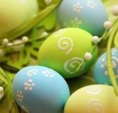 яйца с узором